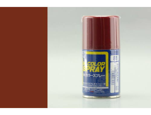 Mr.Hobby Mr.Color Spray S-081 Russet