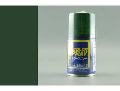 Mr.Hobby Mr.Color Spray S-124 Dark Green (Mitsubishi)