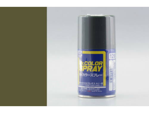 Mr.Hobby Mr.Color Spray S-129 Dark Green (Nakajima)
