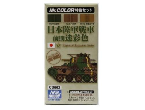 Mr.Hobby Japanese Tank Color Set early version CS-662