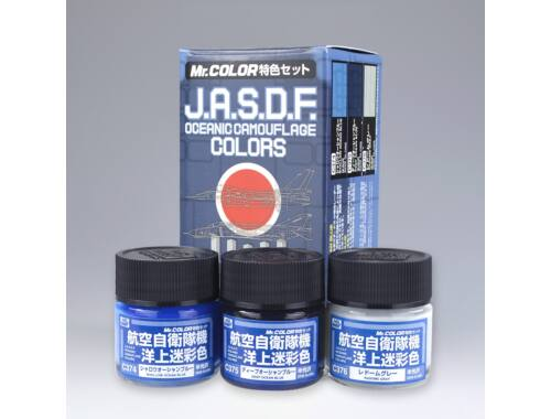Mr.Hobby J.A.S.D.F. Oceanic Camouflage Color Set CS-665