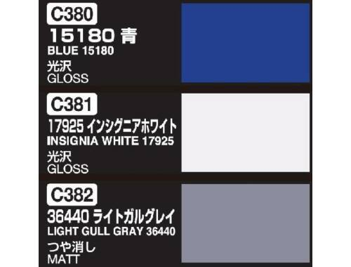 Mr.Hobby Blue Impulse Color Set Ver. 2 CS-667