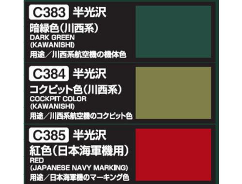 Mr.Hobby Kawanishi N1K2-J Colosr Set CS-668