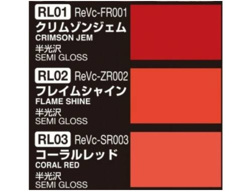 Mr.Hobby Mechanical Color Set Ver. Red CS-511