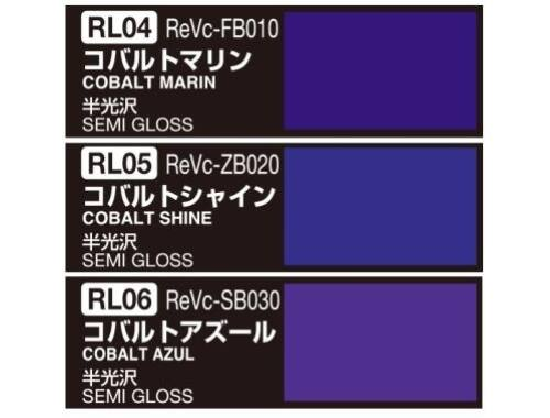 Mr.Hobby Mechanical Color Set Ver. Blue CS-512