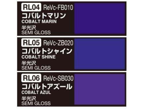 Mr.Hobby Mechanical Color Set Ver. Blue CS-512
