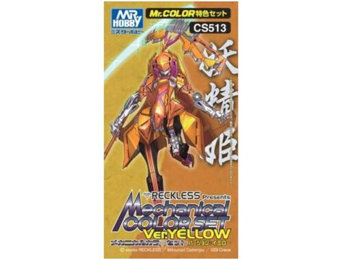 Mr.Hobby Mechanical Color Set Ver. Yellow CS-513