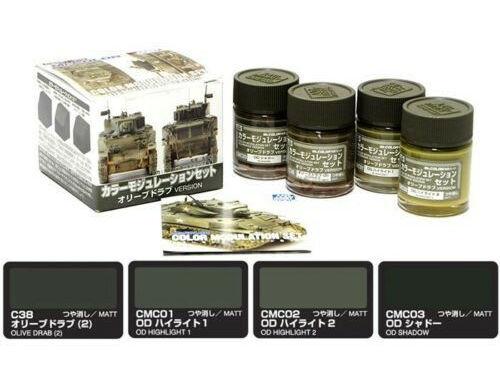 Mr.Hobby Color Modulation Set Olive Drab Ver. CS-581