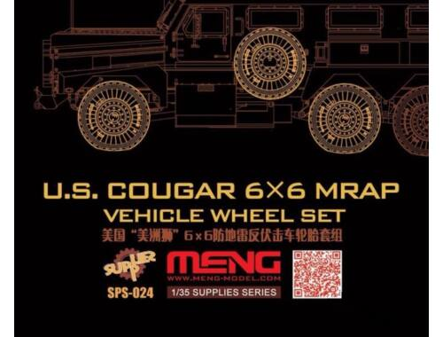 Meng U.S.Cougar 6x6 MRAP Vehicle Wheel Set 1:35 (SPS-024)
