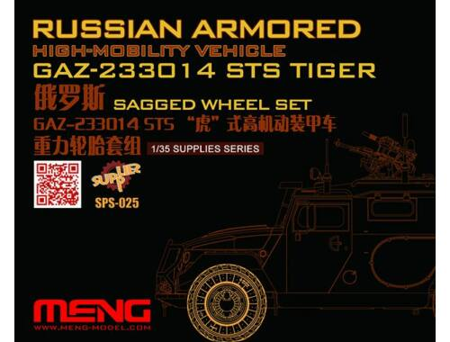 Meng Russian Armored High-mobility VehicleGAZ 233014STS Tiger Sagged WheelSet 1:35 (SPS-025)