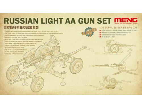 Meng Russian Light AA Gun Set 1:35 (SPS-026)