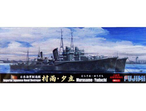 Fujimi UN Destroyer Shiratsuyu Class [Murasame]   [Yudachi] 1:700 (FU401126)