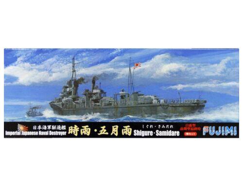 """Fujimi IJN Destroyer """"Shigure"""" """"Saratsuki"""" 2set 1:700 (FU401133)"""