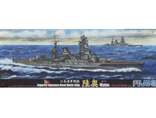 Fujimi IJN Battleship MUTSU 1:700 (FU421490)