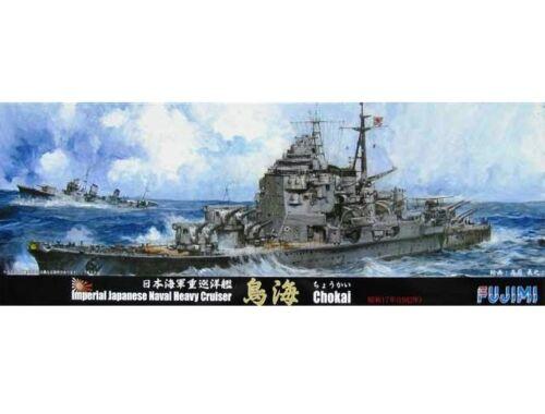 Fujimi IJN Battleship CHOKAI S17 1:700 (FU431239)