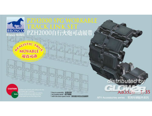 Bronco German 155mm SPz2000 Workable Track Link Set 1:35 (AB3526)