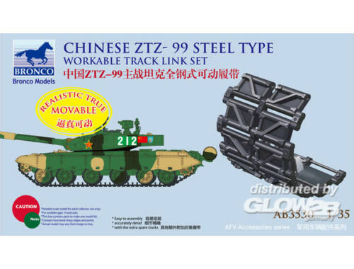 Bronco Chinese ZTZ-99 Steel Type Workable Track Set 1:35 (AB3530)