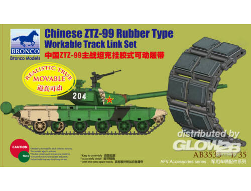 Bronco Chinese Type 99 MBT Rubber Type Workable Track 1:35 (AB3533)