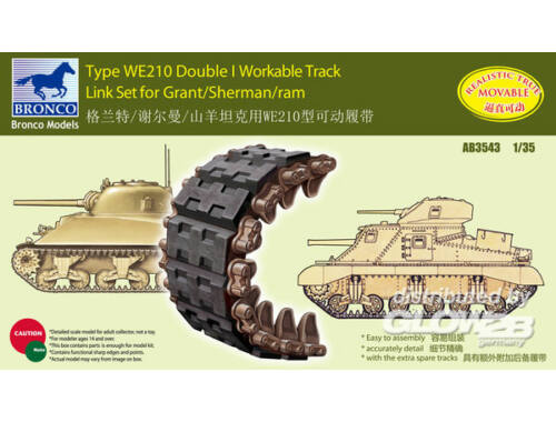 Bronco Sherman Double I Workable Track Link Set 1:35 (AB3543)