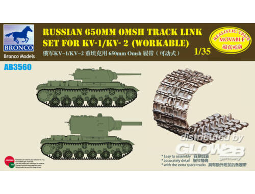Bronco Russian 650mm Omsh Track Link Set For KV-1S/KV-85/SU-152(Workable) 1:35 (AB3560)