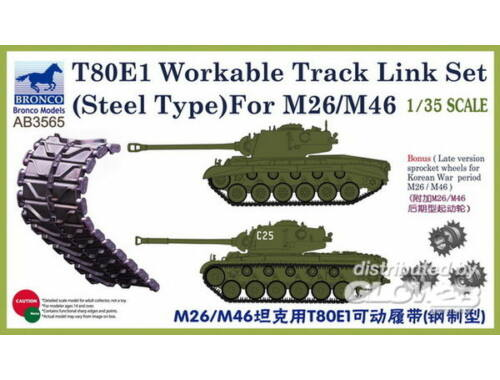 Bronco T-80E1 Workable Track Link Set(Steel Typ for M26/M46 1:35 (AB3565)
