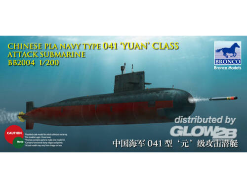 Bronco Chinese PLA Navy Yuan Class Attack Subm Submarine 1:200 (BB2004)