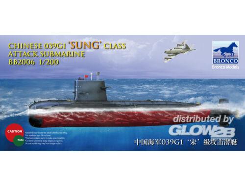 Bronco Chinese 039G Sung Class Attack Submarine 1:200 (BB2006)