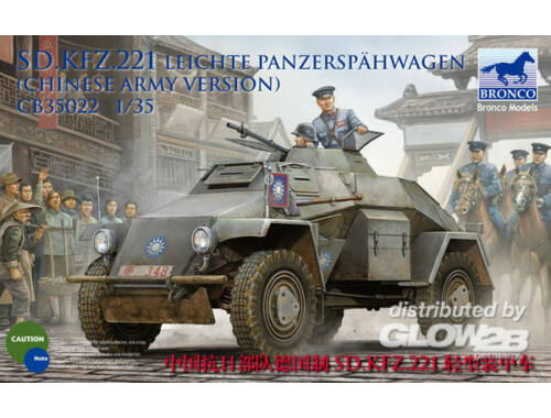 Bronco Sd.Kfz.221 Armored Car (Chinese Version) 1:35 (CB35022)