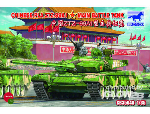 Bronco Chinese PLA ZTZ99A1 MBT 1:35 (CB35040)