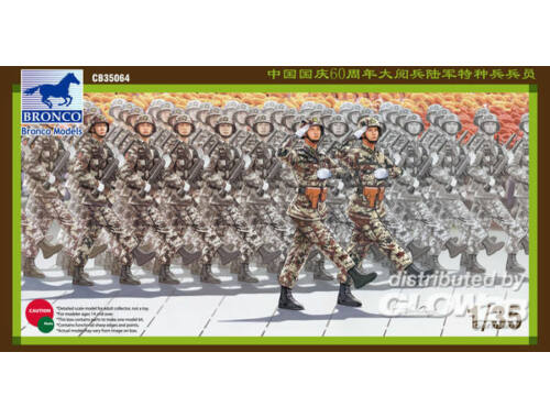 Bronco PLA Special Force Soldier on National Day Parade 1:35 (CB35064)