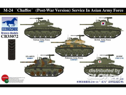 Bronco M-24 Chaffee(Post-War Version) Service In Asia Army force 1:35 (CB35072)