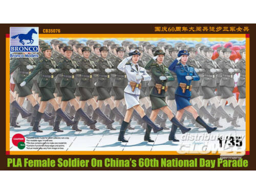 Bronco PLA female soldier on China´s 60th Natio Day Parade 1:35 (CB35076)