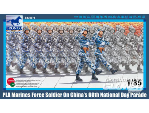 Bronco PLA Marines Force Soldier on 60th Nation Day Parade 1:35 (CB35078)