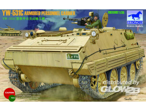 Bronco YW-531C Armored Personnel Carrier 1:35 (CB35082)