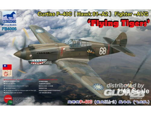 Bronco Curtiss P-40C (Hawk 81-A2) Fighter -AVG Flying Tigers 1:48 (FB4006)