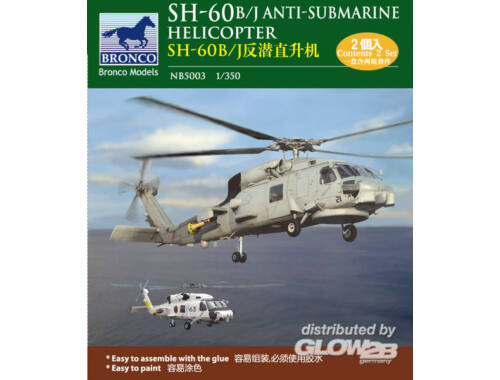 Bronco S-70C Seahawk Helicopter(two set packing 1:350 (NB5003)