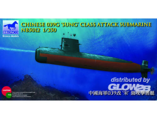 Bronco Chinese 039G'Sung'Class Attack Submarine 1:350 (NB5012)