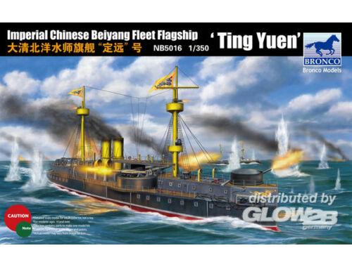 Bronco Beiyang Fleet Battleship'Ting Yuen' 1:350 (NB5016)