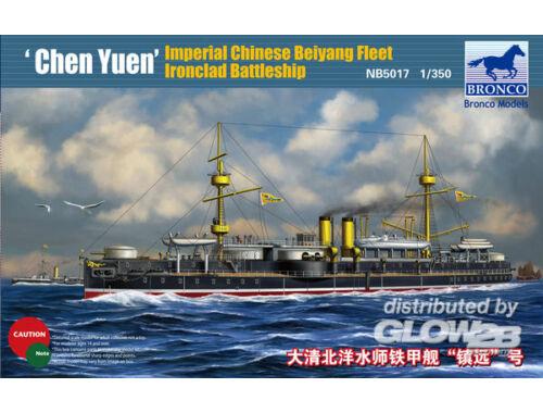 Bronco Beiyang Ironclad Battleship'Chen Yuen 1:350 (NB5017)