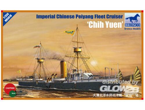 Bronco Peiyang Fleet Cruiser'Chih Yuen' 1:350 (NB5018)