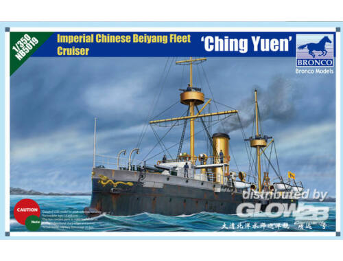 Bronco Peiyang Fleet Cruiser`Chin Yuen' 1:350 (NB5019)