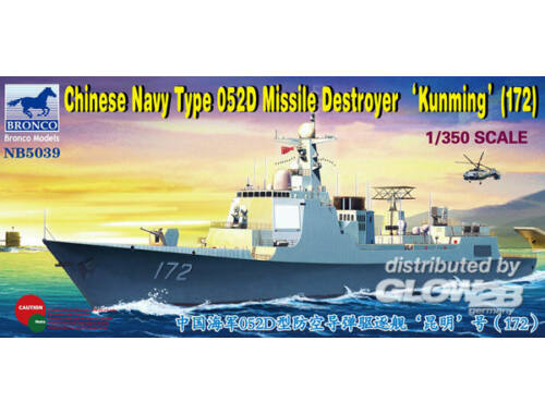 Bronco Chinese Navy Type 052D Destroyer(172) 'Kunming' 1:350 (NB5039)