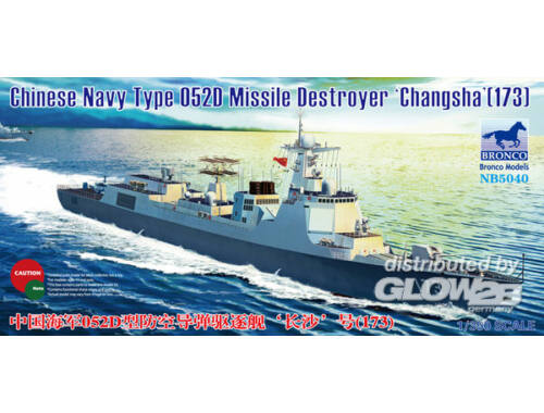 Bronco Chinese Navy Type 052D Destroyer (173) 'Changsha' 1:350 (NB5040)