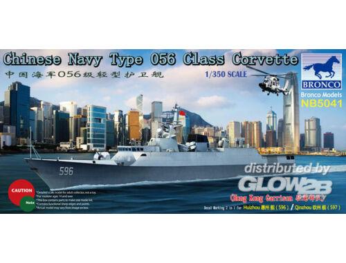 Bronco Chinese Navy Type 056Class Corvette(596/ /597)Huizhou/Qinzhou(HK Garrison) 1:350 (NB5041)