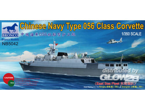 Bronco Chinese Navy Type 056 Class Corvette(582 /583)Bengbu/Shangrao(East Sea Fleet 1:350 (NB5042)