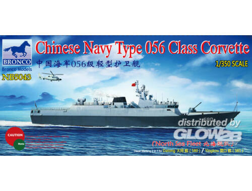 Bronco Chinese Navy Type 056 Class Corvette(580 /581)Datong/Yingkou(North Sea Fleet 1:350 (NB5043)