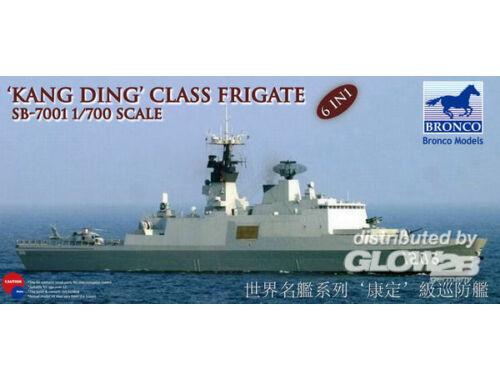 "Bronco Kang Ding"" Class Frigate 1:700 (SB7001)"