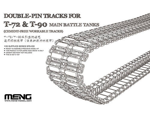 Meng Double-Pin Tracks for T-72   T-90 Main Battle Tanks 1:35 (SPS-030)