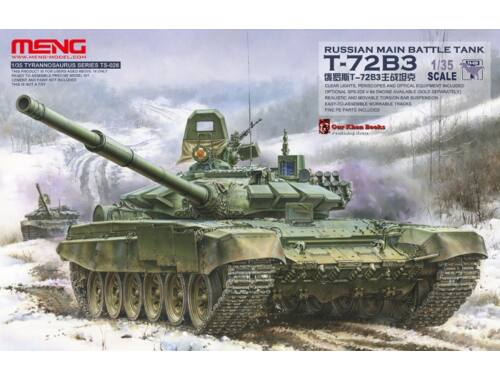 Meng Russian Main Battle Tank T-72B3 1:35 (TS-028)