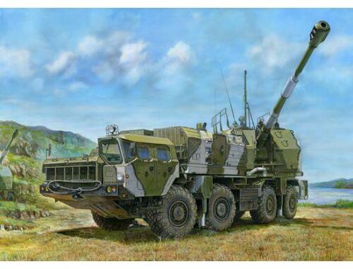 Trumpeter Russian A222 Coastal Defense Gun 1:35 (01036)